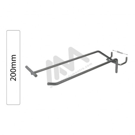 Chromed hook for perforated Panel 200mm